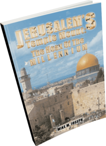 ReadersMagnet Published book, Jerusalem's Temple Mount: The Hoax Of The Millennium by Mike Joseph